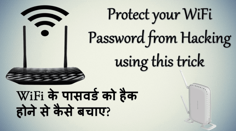 How to Protect Your Wi-Fi Router From Hacking