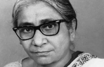 Asima Chatterjee An Indian Organic Chemist (Women Scientists of India)